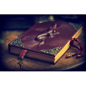 Книги Теней.
