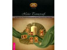 Таро Райдера-Уэйта. Толкование всех карт в раскладах «Компас», «Слепое пятно», «Оракул любви».