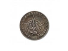Монета Дьявола