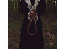 Веревка повешенного